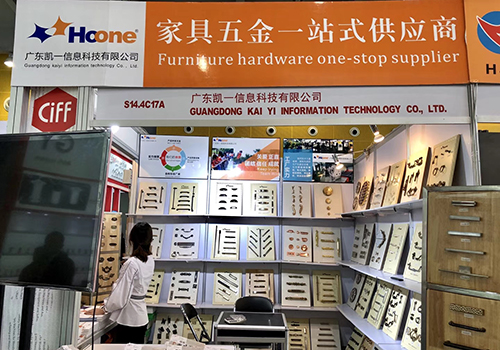 Hoone -China Guangdong Furniture Machinery and Material Exhibition - Kaiyi Furniture Hardware