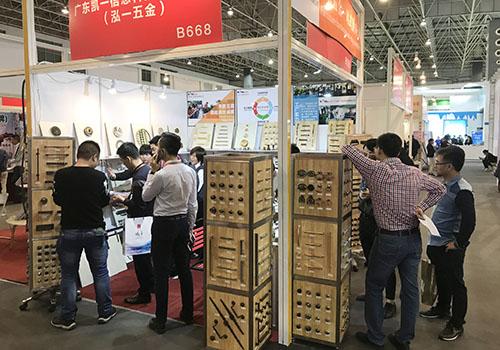 Hoone -CIFF Home Furniture Exhibition - Kaiyi Furniture Hardware-1