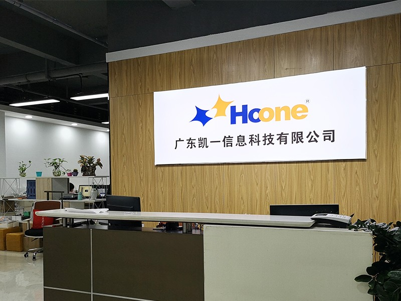 Hoone -Read Moved New Office News On Kaiyi Furniture Hardware