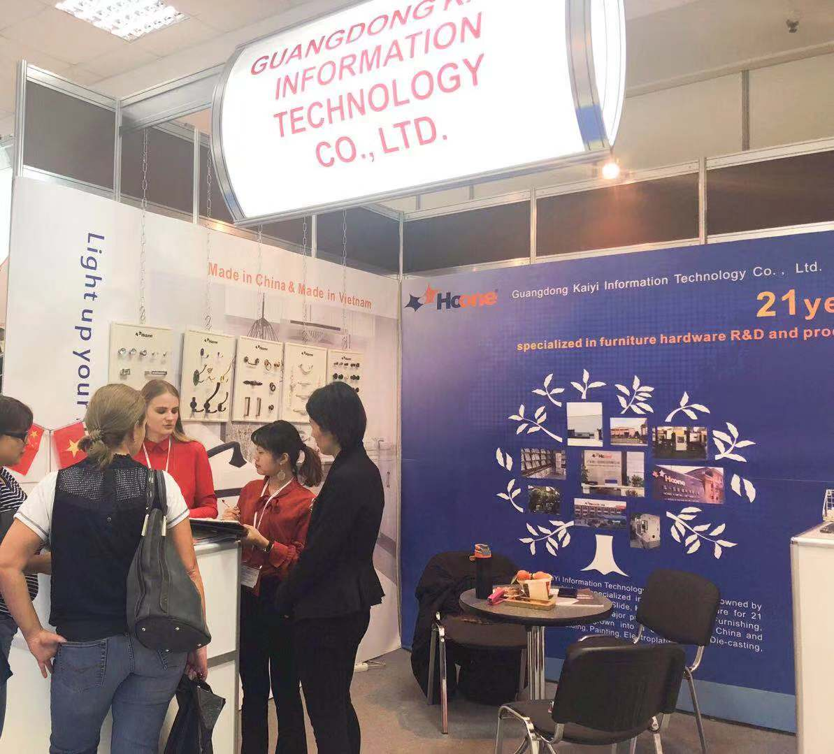 Hoone -Attend To Mebel 2018 At Moscow, Russia | Furniture Handles-2